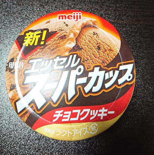 スーパーカップ チョコクッキー 売ってない カロリー うまい
