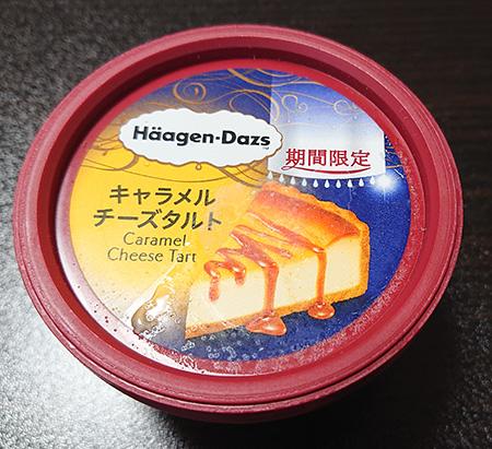 ハーゲンダッツ キャラメルチーズタルト カロリー いつまで