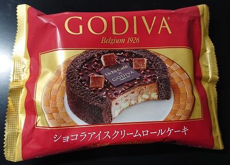 ゴディバ ショコラアイスクリームロールケーキ