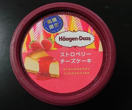 ハーゲンダッツ ストロベリーチーズケーキ