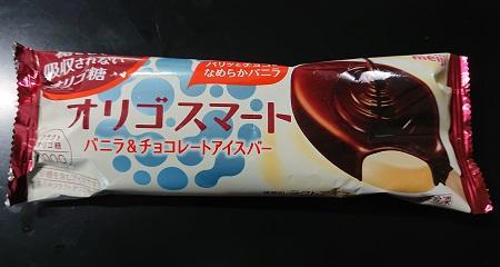 オリゴスマート アイス