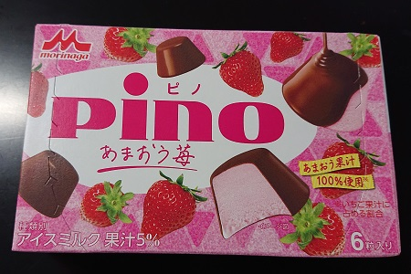 ピノ あまおう苺