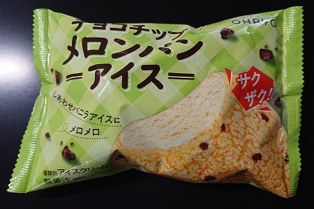 ファミマ チョコチップ メロンパン アイス