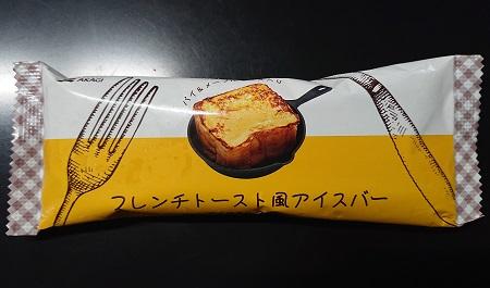 フレンチトースト アイスバー