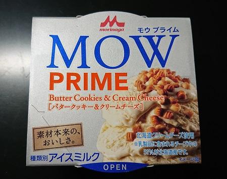 MOW プライム