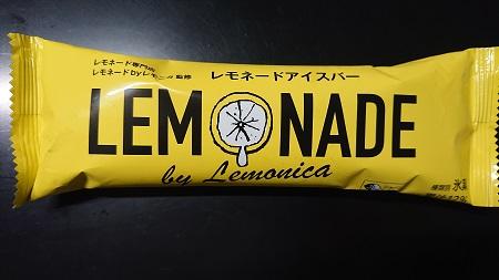 レモネード アイスバー