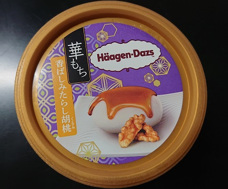 ハーゲンダッツ 華もち 香ばしみたらし胡桃