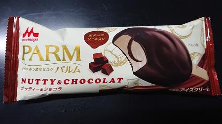 パルム ナッティー ショコラ