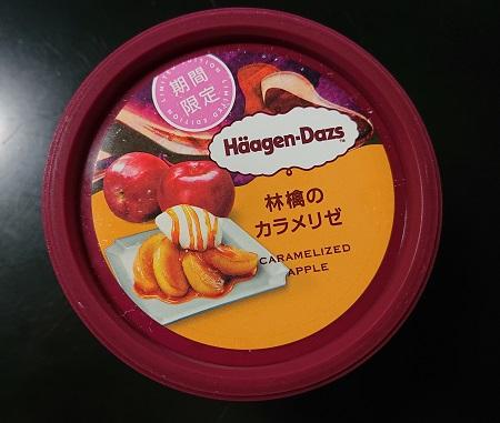 ハーゲンダッツ 林檎のキャラメリゼ