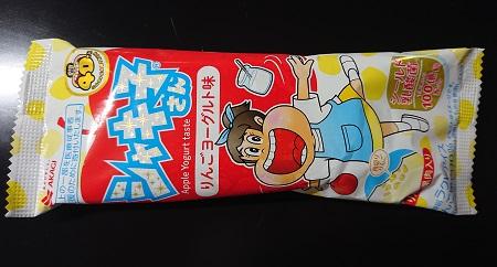 シャキ子さん りんごヨーグルト